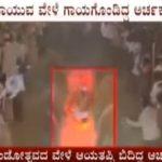 「火の上を歩く儀式」にて、熱せられた石炭に埋もれて死亡する男性の動画。