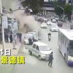 【衝撃映像】下水道管破裂により橋が爆発。1人が死亡した現場映像。