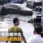 【衝撃映像】ダム決壊により、洪水に見舞われた町。