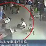 中国の保育士、4歳の女の子を放り投げて脳に損傷を負わせてしまう。