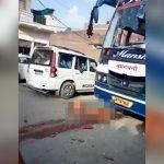 【閲覧注意】バスに身体をグチャグチャにされた人間の死体映像。